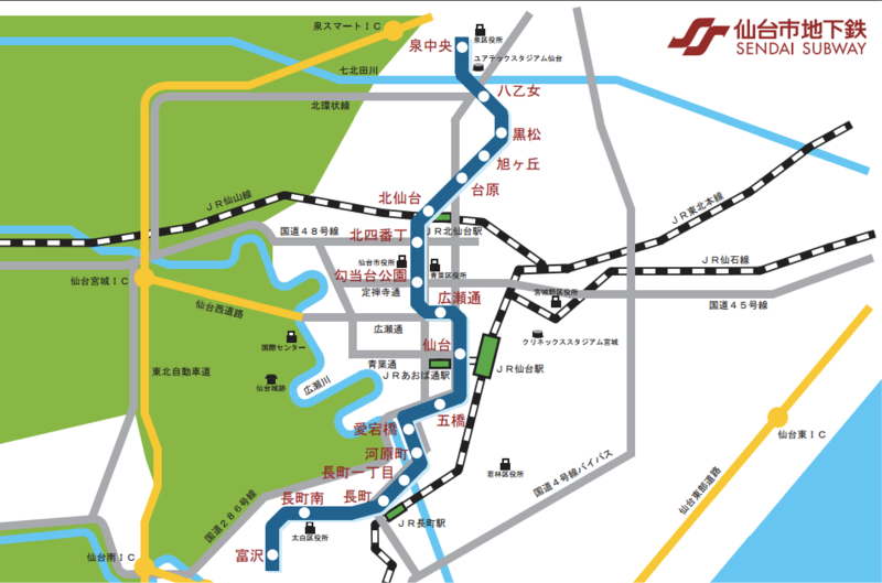 Www.kotsu.city.sendai.jp_subway_guide_pdf_subwaymap.pdf-1