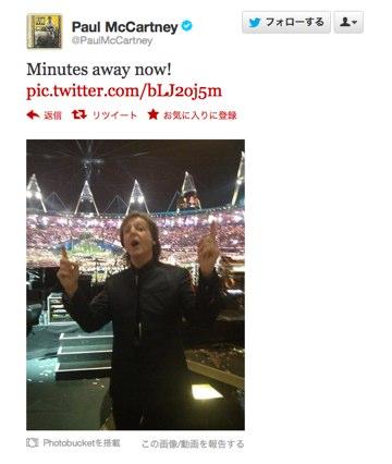 Twitter _ PaulMcCartney_ Minutes away now! http___t ...