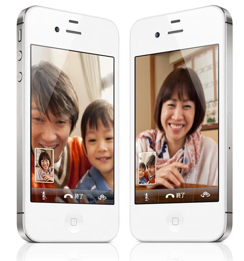 アップル - iPhone 4S - 驚きがいっぱいのiOSのすべてをご紹介します。 2