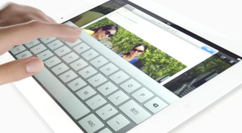アップル — 新しいiPad — 外も中も、鮮やかに優れています。