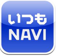 App Store - いつもNAVI