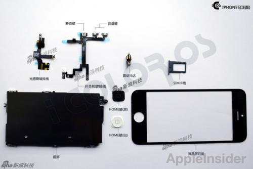 12.08.09-iPhone-1